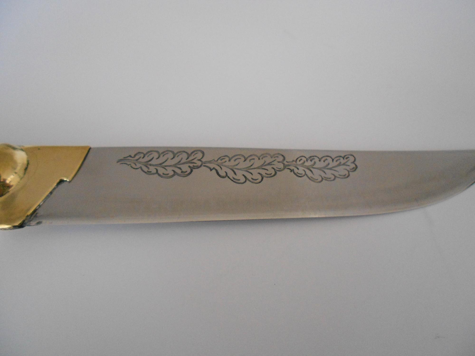 Нож Каракулак  N15006