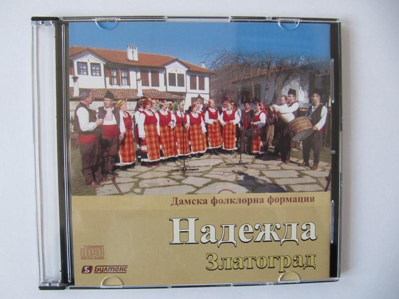 "CD ""Дамска фолклорна формация Надежда Златоград"" -  I11002"