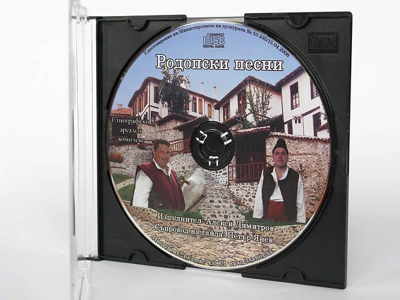 """CD """"Родопски песни"""" I10009"""
