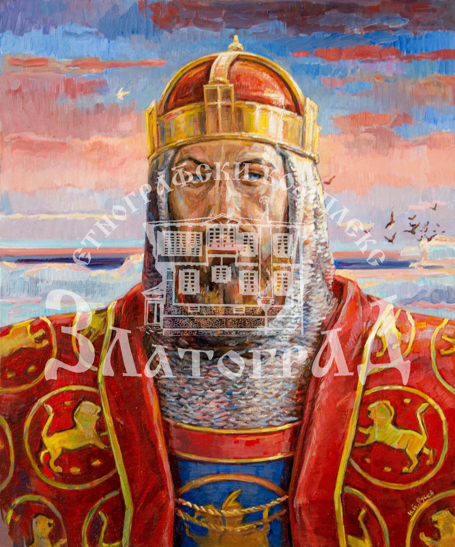 "Портрет ""Цар Самуил"" - I19010"