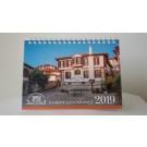 I18002 Настолен календар Златоград
