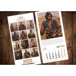 """Стенен календар 2020 г. """"Прочути войводи"""" - I19001"""