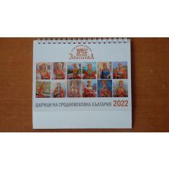 """Настолен календар 2022 """"Царици на средновековна България"""" - I21002"""